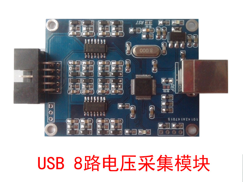 USB 8AD analog data signal acquisition card high precision LabVIEW voltage current routine