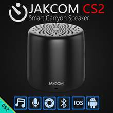 JAKCOM CS2 Smart Carryon Динамик как Динамик s в Динамик 20 Вт mi pad 2 НЧ-динамик(China)