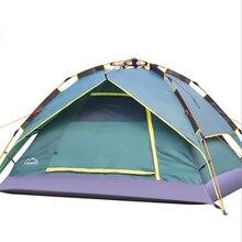 Открытый купол Автоматическая человек палатки походы и лагеря детская палатка принцип непромокаемые ветрозащитные двойной слой 2-3 человек кемпинга