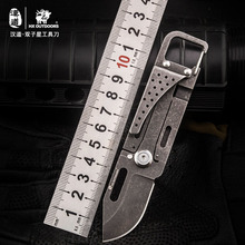 HX OUTDOORS Multi Funtional EDC Knife 5Cr15Mov Blade Camping Folding Knife Outdoor Survival Pocket Key Chains Knives Tools hx outdoors wallet knife damascus hiking camping outdoor sports folding knife carry self defense edc multi tool gift
