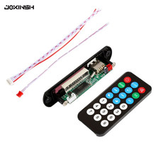 DC 5V Micro USB Power Supply TF Radio MP3 Decoder Board 5V Audio Module for Car Remote Music Speaker(China)