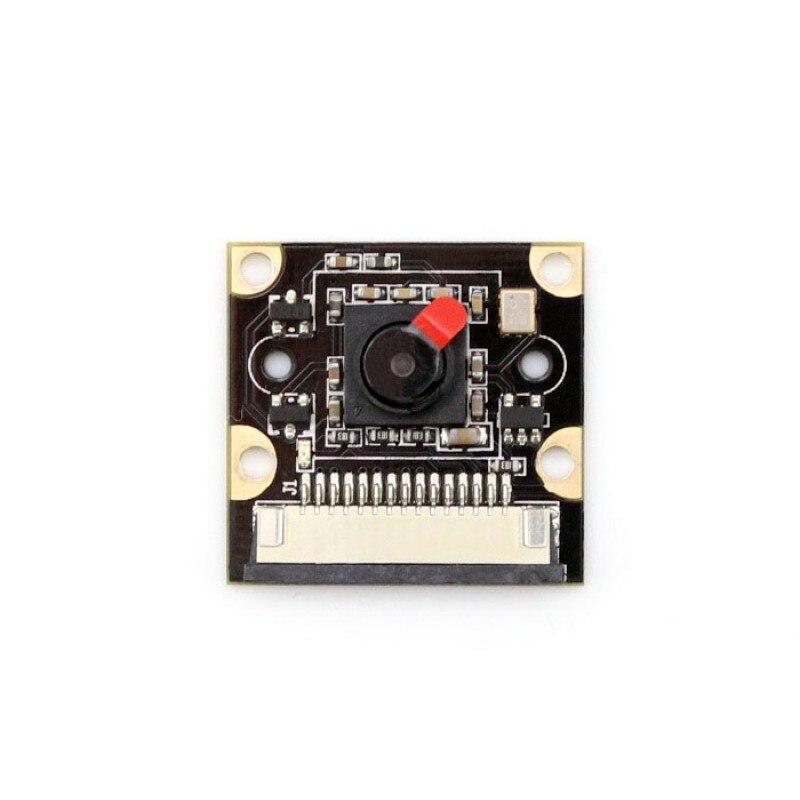 Raspberry Pi Camera (E) Night Vision Camera Module 5 Megapixel OV5647 Sensor Fixed Focal Length for all Raspberry Pis