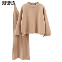 SuperAen Korean Style Women's Sets Loose Fashion Casual Women Sweater Solid Color Ladies Skirts Two Pieces Women Autumn New 2018