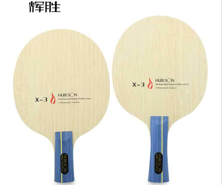 Huieson Pure wood + carbon x-3 table tennis racket blade