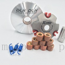 Mortorcycle Скутер мопед ATV DLH вариатор комплект передний привод сцепления шкив для GY6 50cc DIO 50 AF18 AF28 ZX 50 AF34 139QMB 139QMA