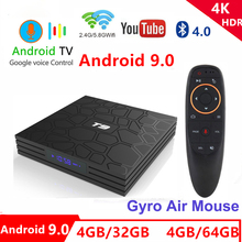 T9 Android TV Box Android 9.0 tvbox 4GB 32GB 64GB Smart TV Rockchip RK3318 1080P H.265 4K GooglePlay Netflix Media Player PK H96 cenovo minipcs 4k 1080p tv box windows 10 z8350 4gb 64gb
