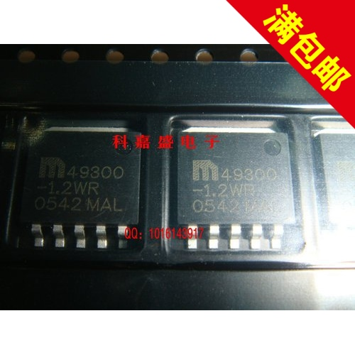 MIC49300-1.2WR TO263 packaging new original spot to ensure quality--XLWD2