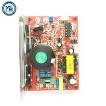 ユニバーサルトレッドミルモータコントローラ AL308C RZ3.5 モータ駆動ボード Lahsen ためトレッドミル