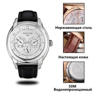 Image 4 - HOLUNS/Роскошные мужские часы, кварцевые наручные часы, мужские спортивные деловые армейские часы из нержавеющей стали, водонепроницаемые