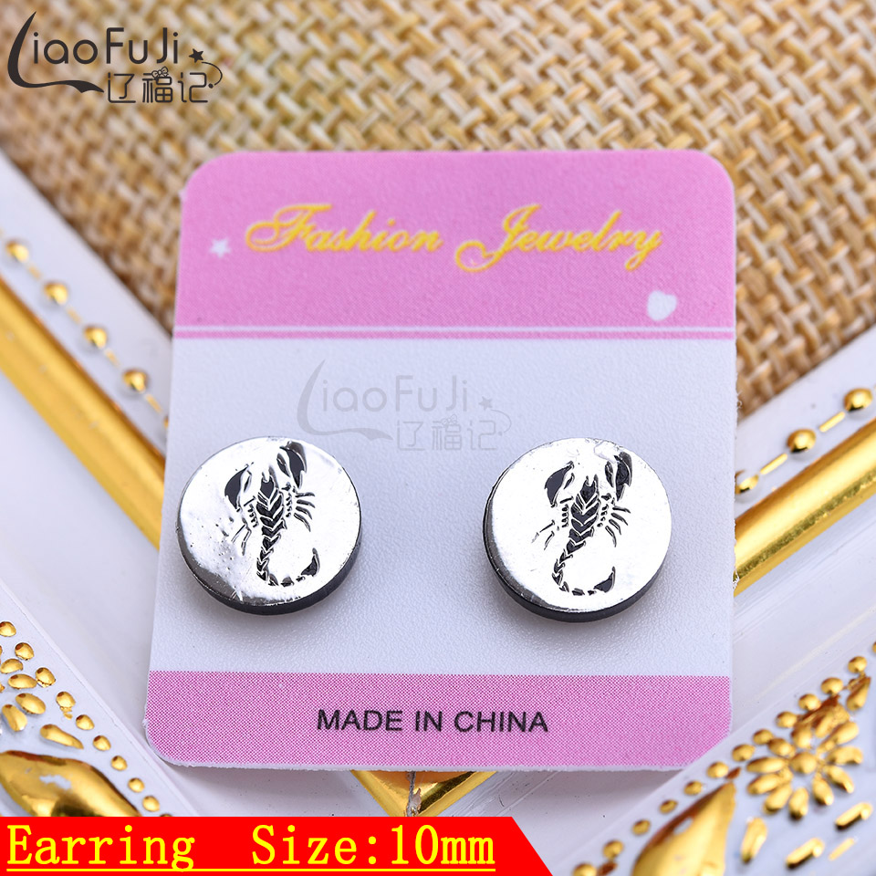 12 Pair Womens Men Elegant Charm Crystal Ear Stud High Quality Magnetic Magnet Earrings Ear Studs Fashion Jewelry Gift Unisex