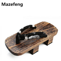 Japanese Clogs Cosplay Wooden Slippers Sandals Couple Thick Soled Clogs Men Shoes Fashion Flip Flops