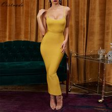 Ocstrade vestidos包帯 2020 新着夏パーティー夜の女性のドレス包帯セクシーな生姜マキシロング包帯ドレスボディコン