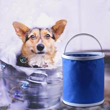 Pet Shower Bucket Foldable Children's Toy Storage Bucket Outdoor Fishing Camping Accessories Are Easy To Carry fishing box eva customization easy to clean box customized baiting bucket thickening fishing bucket waterproof case