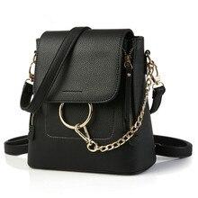 Новинка 2017 двойной цепи молния кольцо плеча Crossbody сумки для женщин модные PU кожаные сумки женщины рюкзак женская сумка ведро