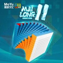 매직 큐브 퍼즐 MoYu Meilong 10x10x10 11x11x11 하이 레벨 큐브 크리 에이 티브 트위스트 지혜 게임 장난감 전문 스피드 큐브