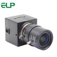 8MP HD SONY IMX179 Usb Video Camera Super Mini Box Small USB Camera With 2 8