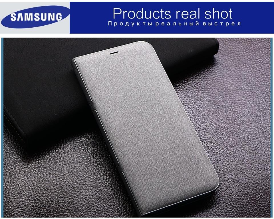 samsung s8 plus case cover 8