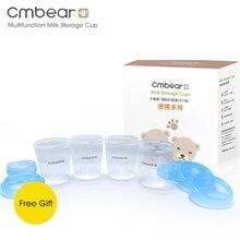 Breastmilk Storage Organizer Breastmilk Storage Bottles Breast Milk Storage Cups Yogurt Cup,Ice Cream Cup,Jam jar BPA Free