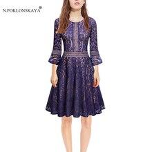N. POKLONSKAYA, Женское зимнее кружевное платье,, винтажное, с круглым вырезом, тонкое, сексуальное, а-силуэт, Vestidos, с расклешенными рукавами, элегантное, миди, Платья для вечеринок