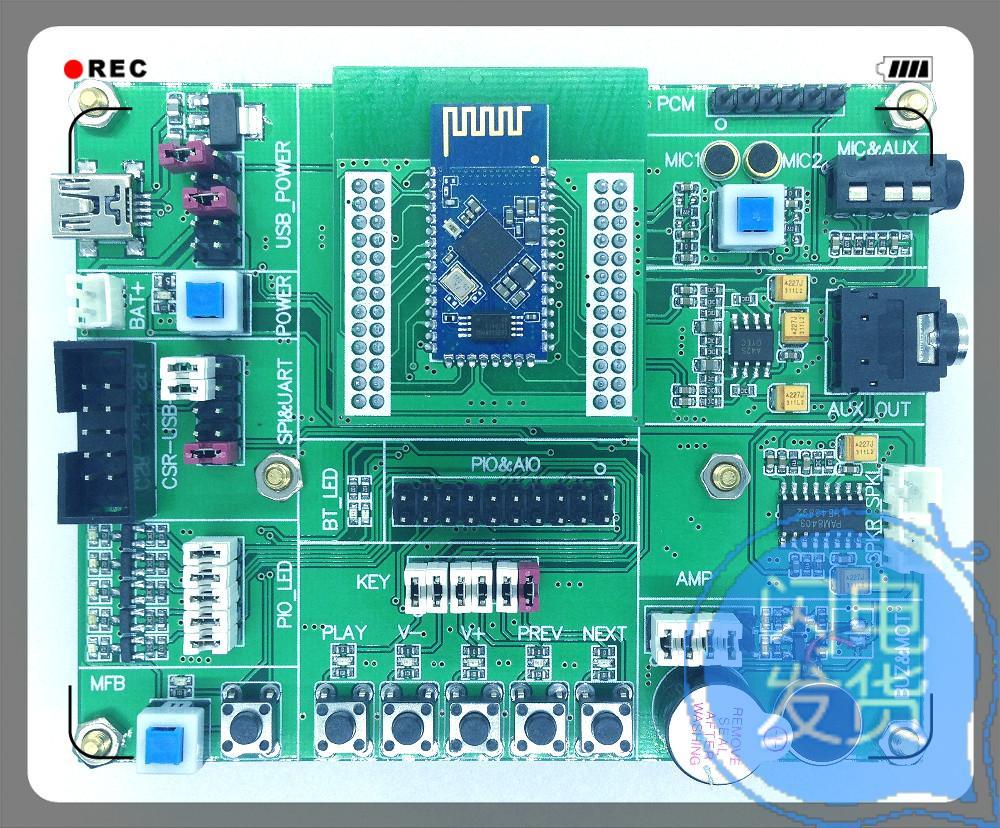 CSRA64215 fourth generation development board /APTX/AAC/ dual MIC/ containing CSR USB-SPI-S Downloader fast free ship csra64215 development board development resources debug board demo board emulation board