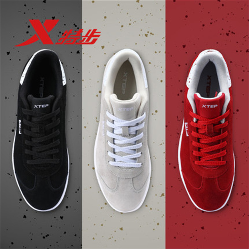 XTEP Retro Cool Harajuku Hip Hop Classic Men's Leather Sport Skateboarding Shoes Sneakers Men Warm Outdoor Hard-Wearing Boots