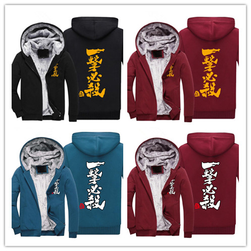 Anime one punch-man Printed Upset to keep warm zipper hoodie  Sweatshirts Coat Unisex  Long Sleeve for winter