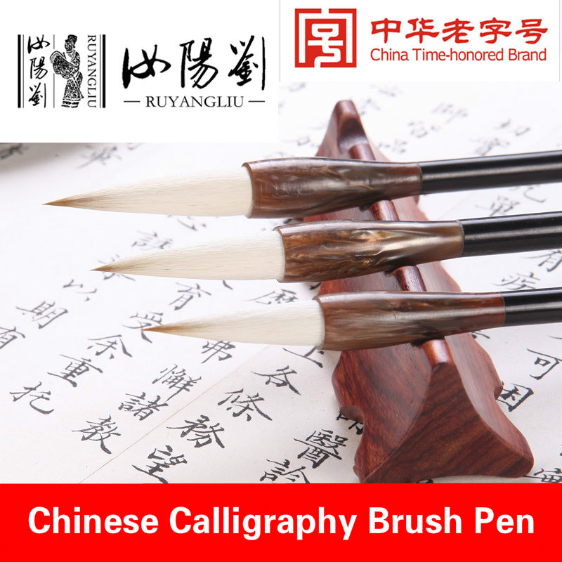 RUYANGLIU Brush Pen Weasel Hair Chinese Traditional Calligraphy Writing Brush Pen Set Woolen Hair Chinese Painting Brush Pen SetRUYANGLIU Brush Pen Weasel Hair Chinese Traditional Calligraphy Writing Brush Pen Set Woolen Hair Chinese Painting Brush Pen Set