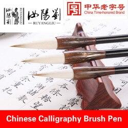RUYANGLIU cepillo pluma pincel de pelo de comadreja caligrafía tradicional China escribir cepillo pluma pincel de Pelo de lana chino pincel para pintar conjunto