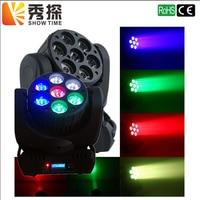 Heißer verkauf FÜHRTE Strahl Moving Head Licht 7x12 watt RGBW 4in1 Super Helle 36 stücke 3 watt RGBW LED Moving Head licht strahl dj ausrüstungen-in Bühnen-Lichteffekt aus Licht & Beleuchtung bei