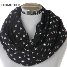 FOXMOTHER 2017 New Fashion Shiny Bronzing Silver Black Blue Grey Star Infinity Scarves Snood For Ladies Womens Gifts цена