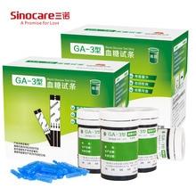 Синоцаре ГА-3 Стрипс за тестирање глукозе у крви у флашама и ланцетама за дијабетес