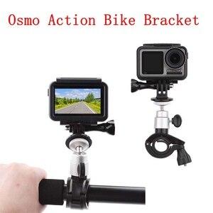 Bike Bracket Mount Holder Bicy