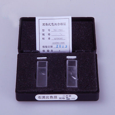 ФОТО LOT2 40mm Optical Quartz Glass Cuvettes Cell Cuvette for Spectrophotometer