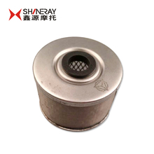 oil filter of SHINERAY X2 motorcycle engine parts oil filter