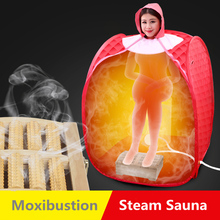 Steam Sauna Moxibustion Multifunctional Foot Box STEAM BATH Slimming Detox Therapy For Cabin Accessories