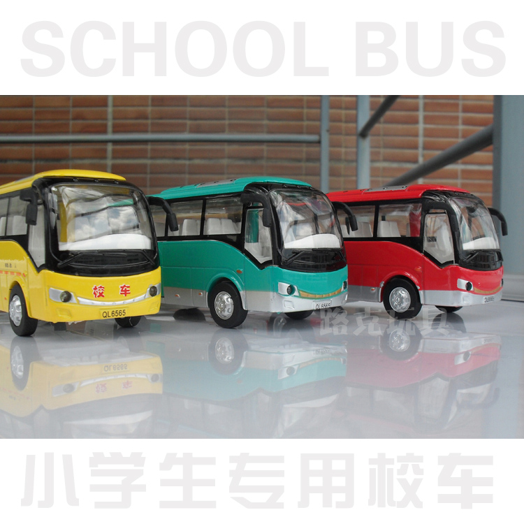 Big bus artificial model car model alloy car models WARRIOR car elementary student school bus toy