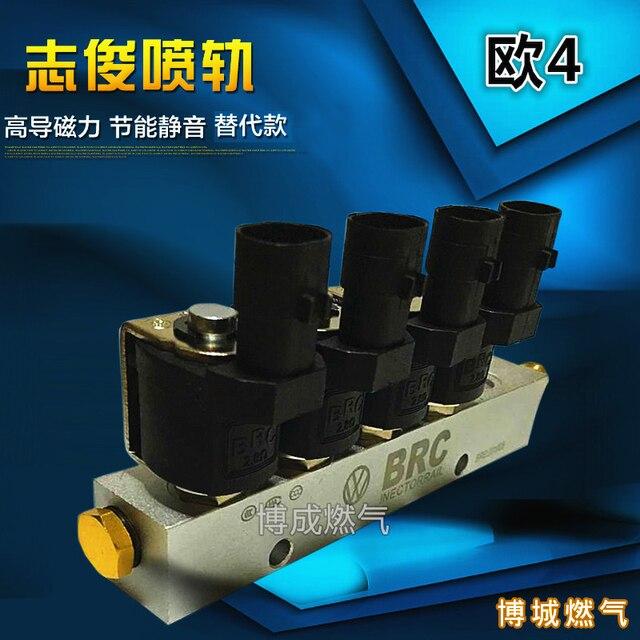 LPG CNG zestawy do taksówka BRC w celu uzyskania szyna wtryskiwacza dysza powietrza 3/4 ohm CNG samochód naturalny gazu zmodyfikowany szyna wtryskiwacza