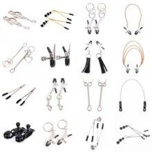 1 par de pinzas de acero inoxidable con cadena de Metal para pezones, pinzas para mama, pinzas para esclavos sexuales, pinzas para pezones, Juguetes sexuales para parejas