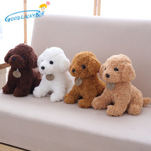 bed86295403 18CM Cute Simulation Puppy Kids Dolls Curly Plush Teddy Dog Stuffed Pet  Soft Anime Toys For