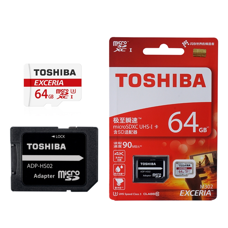 original toshiba 64gb micro sd card class 10 sdxc 90mb s. Black Bedroom Furniture Sets. Home Design Ideas