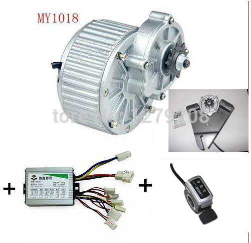 MY1018 250W 24V electric bike conversion kit , electric bike kit , electric bike mid drive motor my1018 250w 24v dc gear brushed motor electric bicycle kit electric bike kit e scooter engine bike accessories