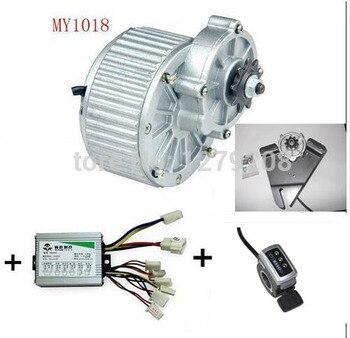 MY1018 250W  24V  electric bike conversion kit , electric bike kit , electric bike mid drive motor