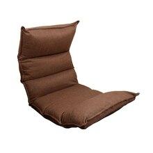 Modern Adjustable Rest Chair