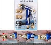 Brass Metal Hose Nozzle Garden Long Rod High Pressure Auto Car Washing High Pressure Water Gun Sprayer Cleaner Spray Hot Sale