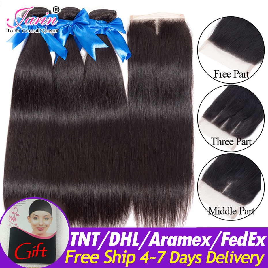 Brazilian Straight Hair Bundles With Closure Human Hair 3 Bundles With Lace Closure Free Middle Three