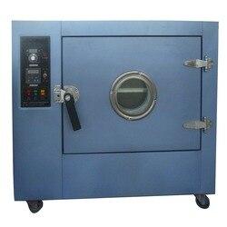 Multifunctional Electric Air Blast Drying Baking Oven Food  Dehydrator Dryer Machine