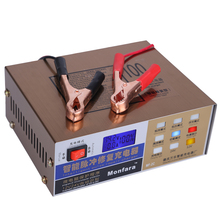 Smart Car Battery Charger Intelligent Pulse Repair Type Maintainer 110V/220V Full Automatic Electric  Led Display 12V/24V 100AH
