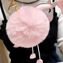 8cm unicorn pompom keychain pants chain iron fluffy keyrings bangtan good teacher gift pretty key accessories man