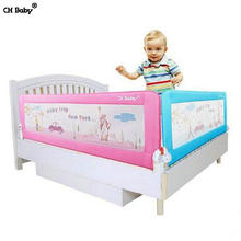 CH Baby 64cm height baby bed rail steel frame child bed safety barrier for general bed 180cm/150cm/120cm for available