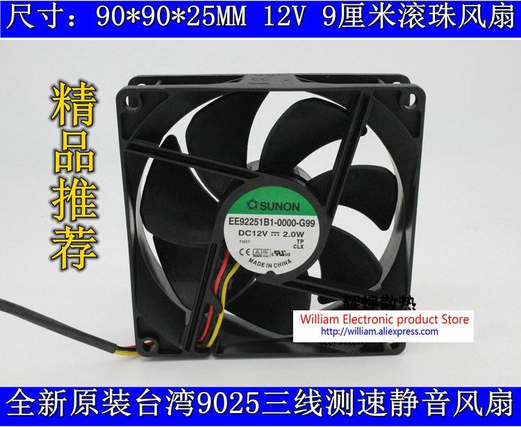 SUNON EE92251B1-0000-G99 Computer Case Cooling Fan 3pin 12V 2.0W 92*92*25MM